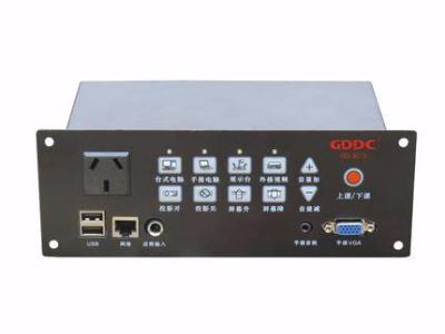 GD-301S多媒体中央控制系统