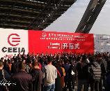 """热烈庆祝高的科技""""第73届中国教育装备展示会""""圆满成功!"""