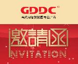 广东高的教育科技有限公司诚邀您参加 第十八届广东教育装备展览会